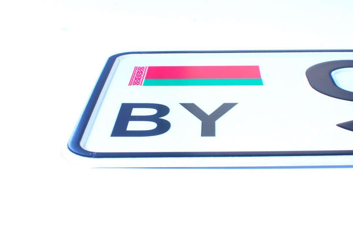 białoruska tablica rejestracyjna