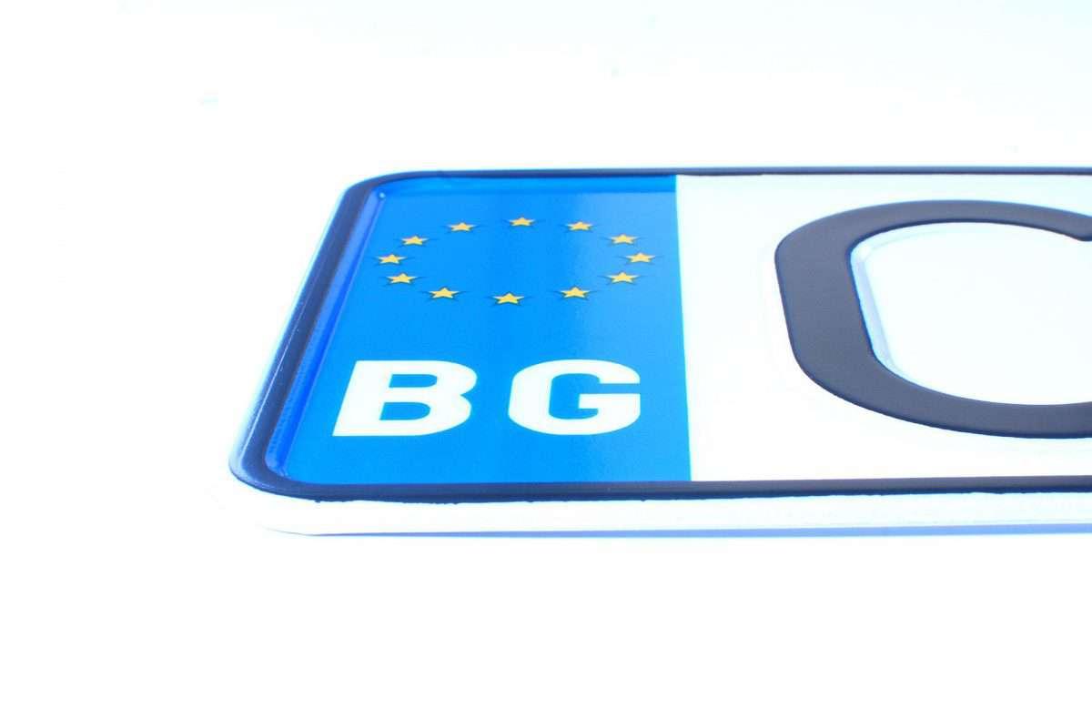 Bułgaria - tablice rejestracyjne