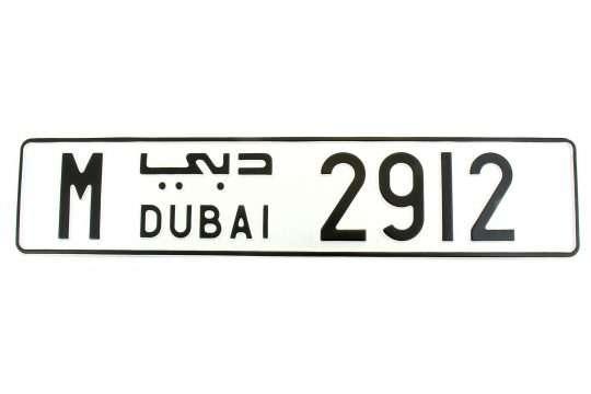 Kolekcjonerska tablica rejestracyjna – Dubaj