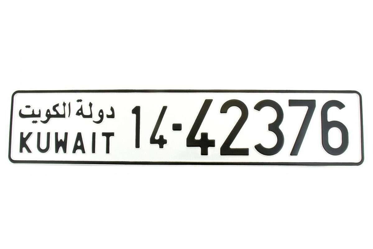Tablice rejestracyjne - Kuwejt