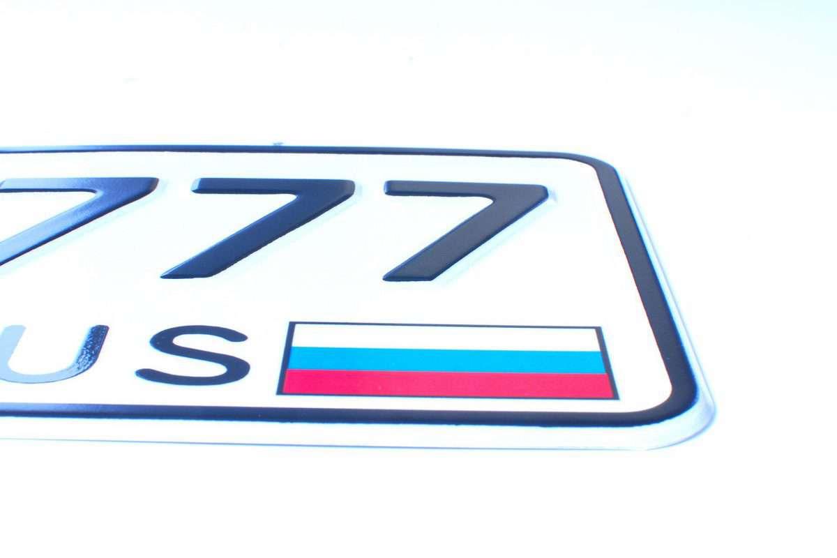 rosyjskie tablice rejestracyjne