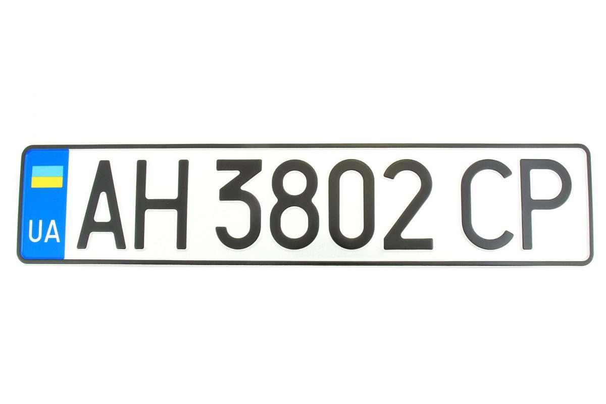ukraińskie tablice rejestracyjne