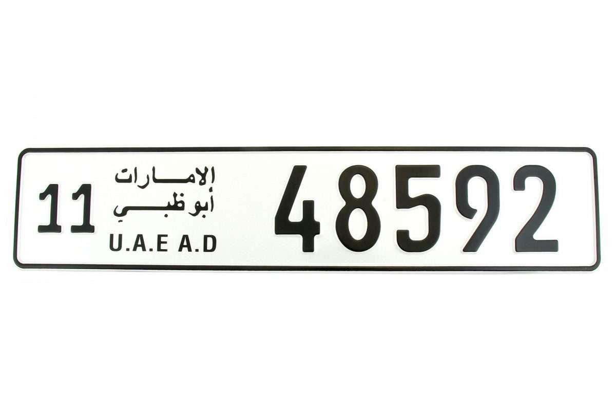 Tablice - Zjednoczone Emiraty Arabskie
