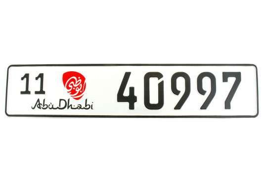 Kolekcjonerska tablica rejestracyjna – Zjednoczone Emiraty Arabskie